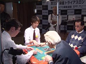 第三回麻雀トライアスロン #3 決勝3回戦〜三人麻雀戦〜