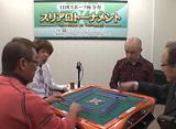 日刊スポーツ杯争奪スリアロトーナメント 2014前期 #1 予選A卓1回戦