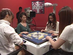 天空麻雀15 #3 井上絵美子 × 二階堂瑠美 × 宮内こずえ × 和久津晶