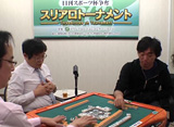 日刊スポーツ杯争奪スリアロトーナメント 2014前期 #11 予選D卓2回戦