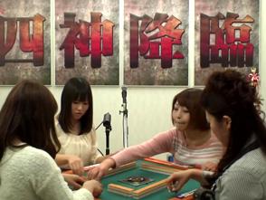 四神降臨2014 女流王座決定戦 予選A卓