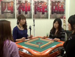 四神降臨2014 女流王座決定戦 予選B卓