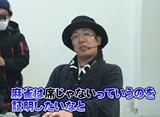 沖と魚拓の麻雀ロワイヤル RETURNS 第4話