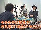 沖と魚拓の麻雀ロワイヤル RETURNS 第6話