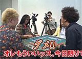 沖と魚拓の麻雀ロワイヤル RETURNS 第8話