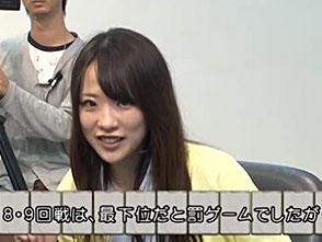 沖と魚拓の麻雀ロワイヤル RETURNS 第9話