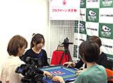 第11期プロクイーン決定戦 3回戦(豊後×二階堂×手塚×安田)