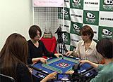 第11期プロクイーン決定戦 4回戦(安田×和久津×手塚×二階堂)