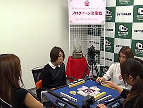 第11期プロクイーン決定戦 8回戦(安田×和久津×豊後×二階堂)