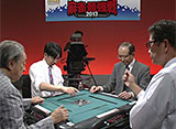 「麻雀最強戦2013 鉄人プロ代表決定戦」上下パック