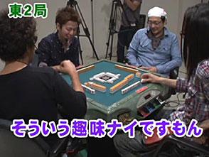沖と魚拓の麻雀ロワイヤル 第3話【前半戦】