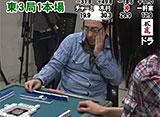 沖と魚拓の麻雀ロワイヤル 第3話【後半戦】