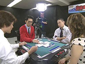 麻雀最強戦2013 ファイナル 上巻