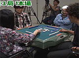 沖と魚拓の麻雀ロワイヤル 第7話