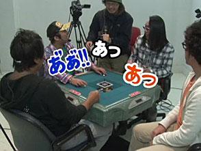 沖と魚拓の麻雀ロワイヤル 第15話【前半戦】