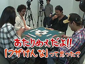 沖と魚拓の麻雀ロワイヤル 第15話【後半戦】