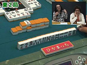 沖と魚拓の麻雀ロワイヤル 第18話【後半戦】