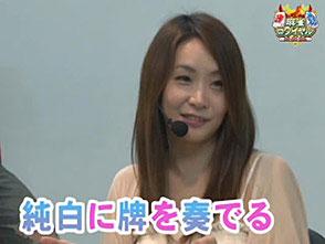 沖と魚拓の麻雀ロワイヤル 第20話
