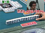 沖と魚拓の麻雀ロワイヤル 第21話