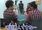 沖と魚拓の麻雀ロワイヤル 第27話
