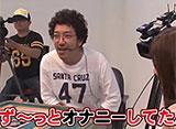 沖と魚拓の麻雀ロワイヤル RETURNS 第21話