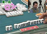 沖と魚拓の麻雀ロワイヤル 第29話【前半戦】