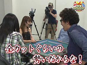 沖と魚拓の麻雀ロワイヤル 第31話