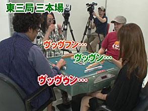 沖と魚拓の麻雀ロワイヤル 第32話