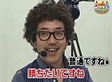 沖と魚拓の麻雀ロワイヤル 第33話【前半戦】