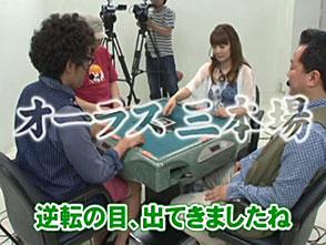 沖と魚拓の麻雀ロワイヤル 第34話【後半戦】