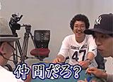 沖と魚拓の麻雀ロワイヤル RETURNS 第23話