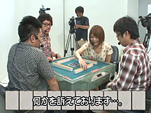 沖と魚拓の麻雀ロワイヤル 第38話【後半戦】