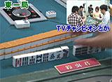 沖と魚拓の麻雀ロワイヤル 第43話【前半戦】