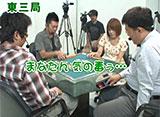 沖と魚拓の麻雀ロワイヤル 第43話【後半戦】