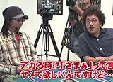 沖と魚拓の麻雀ロワイヤル 第49話