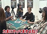 沖と魚拓の麻雀ロワイヤル 第52話