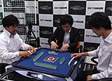 三麻エンペラー新鋭プロ編 予選A卓 1回戦
