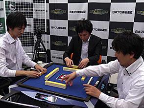 三麻エンペラー新鋭プロ編 予選A卓 2回戦