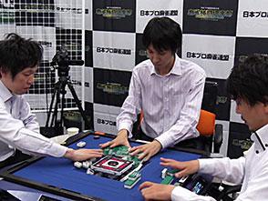 三麻エンペラー新鋭プロ編 予選A卓 3回戦