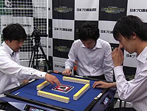 三麻エンペラー新鋭プロ編 予選A卓 最終戦