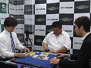 三麻エンペラー新鋭プロ編 予選B卓 1回戦