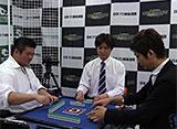 三麻エンペラー新鋭プロ編 予選B卓 最終戦