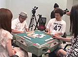 沖と魚拓の麻雀ロワイヤル RETURNS 第27話