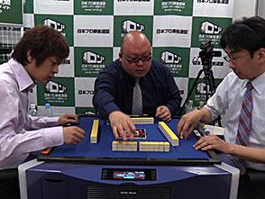 三麻エンペラー新鋭プロ編 予選C卓 3回戦