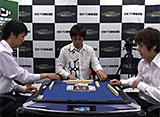 三麻エンペラー新鋭プロ編 決勝 1回戦