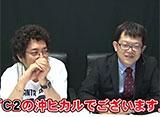 沖と魚拓の麻雀ロワイヤル RETURNS 第29話
