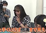 沖と魚拓の麻雀ロワイヤル RETURNS 第31話