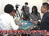 沖と魚拓の麻雀ロワイヤル RETURNS 第32話