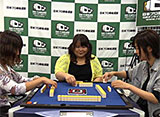 三麻エンペラー女流プロ編 予選B卓 1回戦