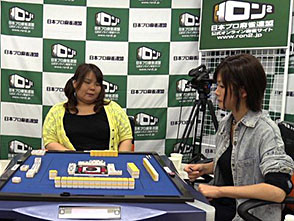 三麻エンペラー女流プロ編 予選B卓 3回戦